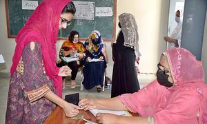آزاد کشمیر انتخابات: پی ٹی آئی نے خواتین کی 3 مخصوص نشستیں حاصل کرلیں