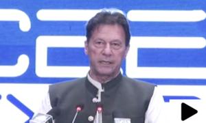 'ملک کی ترقی کے لیے برآمدات میں اضافہ کرنا ضروری ہے'