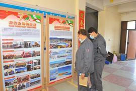 Photo show held to mark Pak-China ties anniversary