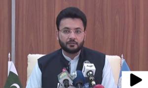 'بھارت مختلف ویب سائٹس کے ذریعے پاکستان کے خلاف پروپیگنڈا کررہا ہے'