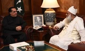 Maulana Tanveer Thanvi joins PPP