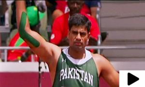 ٹوکیو اولمپکس میں پاکستان کے میڈل جیتنے کی امید روشن