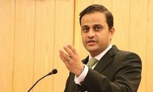 مرتضیٰ وہاب کراچی کے ایڈمنسٹریٹر تعینات