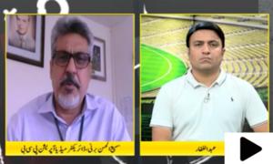 پاکستان میں آئی سی سی ایونٹ کی میزبانی کا امکان