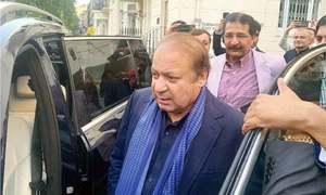 Nawaz's visa extension request rejected by UK Home Office