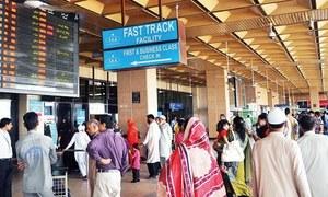 منفی ریپڈ پی سی آر ٹیسٹ کی شرط: مسافروں کو دبئی جانے سے روک دیا گیا