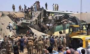 گھوٹکی حادثہ: انکوائری میں پاکستان ریلوے کے 20 عہدیدار ذمہ دار قرار