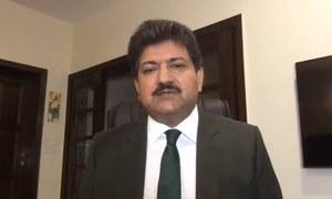 پاکستان میں صرف نام کی جمہوریت ہے، حامد میر