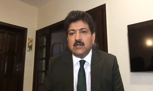 Pakistan a democracy only in name: Hamid Mir