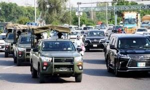 محرم کے دوران امن برقرار رکھنے کیلئے متعدد علما کے اسلام آباد میں داخلے پر پابندی عائد