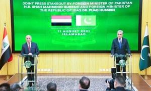 پاکستان، عراق کا سیاسی مشاورت کیلئے میکانزم تشکیل دینے پر اتفاق