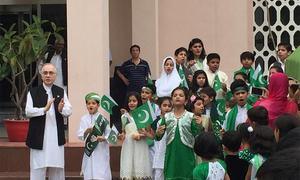 چین میں پاکستانی یومِ آزادی کس طرح مناتے ہیں؟