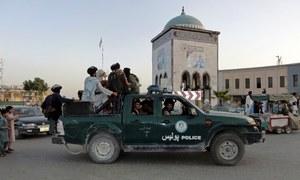 Kabul at crossroads