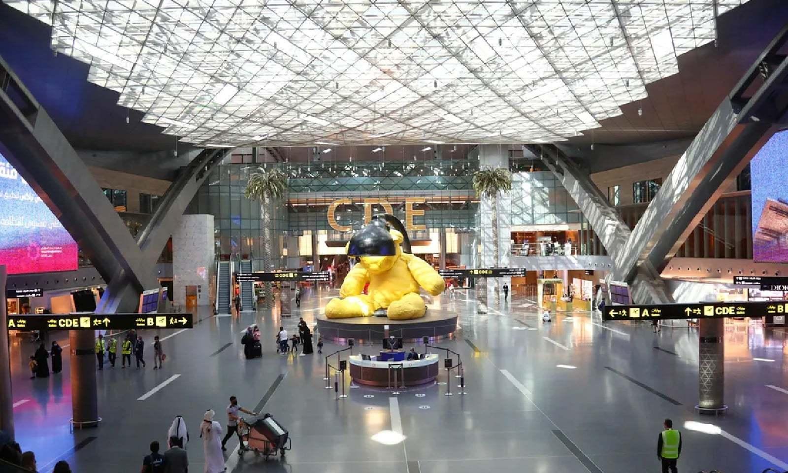 پہلی بار ایک مسلم ملک دنیا کے بہترین ایئرپورٹ کا اعزاز حاصل کرنے میں کامیاب