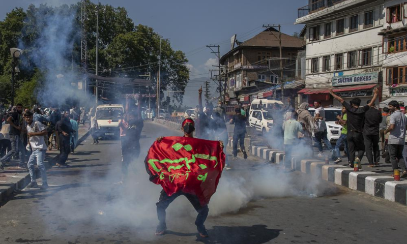 'Deep-rooted prejudice': Pakistan strongly condemns tear gas shelling on Muharram procession in IoK
