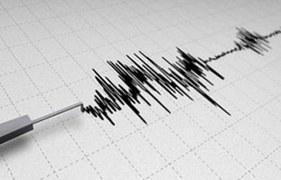 3.1 magnitude earthquake jolts Karachi
