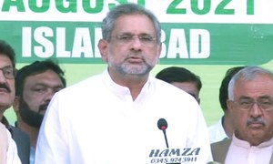 'Unilateral' electoral reforms, use of EVMs against Constitution: Abbasi following PDM meeting