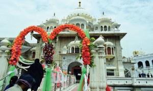 Gurdwara Punja Sahib comes alive with Raksha Bandhan festivities