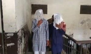سپریم کورٹ کا مینار پاکستان واقعے پر نوٹس، رپورٹ عدالت میں جمع