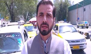 افغانستان سے رپورٹ: حکومتی خلا کے سبب کابل کے عام شہری پریشان