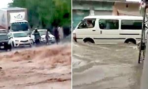 راولپنڈی میں موسلادھار بارش، برساتی نالے میں ڈوب کر 5 سالہ بچی جاں بحق
