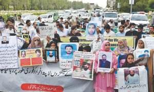 Govt to criminalise enforced disappearances: minister
