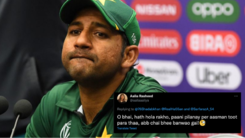 Cricket journalist's 'joke' triggers an angry outburst from Sarfaraz Ahmed on Twitter