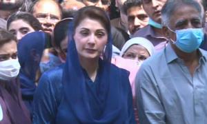 شہباز شریف نے قومی حکومت نہیں، قومی مفاہمت کی بات کی تھی، مریم نواز