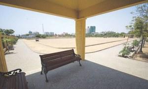 YMCA ground in Karachi restored but damage has been done