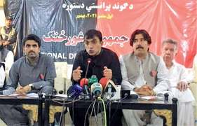 Waziristan MNA, nationalists form political party