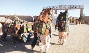 Strike in Taftan against closure of trade corridor