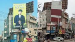 Billboard of BTS member Jungkook taken down in Gujranwala after JI politician's complaint