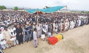 Sardar Ataullah Mengal laid to rest in native Wadh town