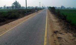 پاکستان کا وہ گاؤں جو پوری دنیا کے لیے ماڈل کی حیثیت رکھتا ہے