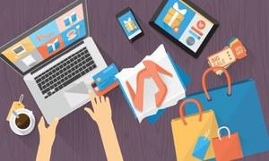 آن لائن خریداری یا صنم بے وفا