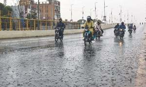 Heavy rain, thunderstorm expected in Karachi, other areas of Sindh tomorrow: Met Office