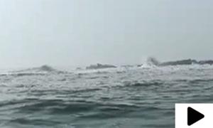 بلوچستان میں کنڈ ملیر ساحل کے قریب سمندر میں جزیرہ ابھر آیا