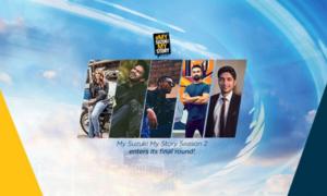 Suzuki Pakistan announces finalists for #MySuzukiMyStory season 2