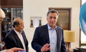 Pakistan hosts meeting of regional states' spymasters
