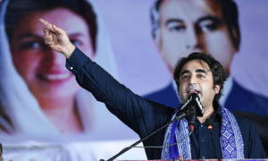 Stand firm, people are with you, Bilawal tells ECP