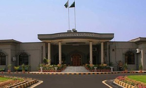 اسلام آباد ہائیکورٹ کا سیکٹر 14، 15 میں پلاٹس کی قرعہ اندازی پر حکم امتناع
