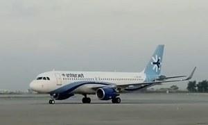 پی آئی اے کے حاصل کردہ 2 'ایئربس اے 320' میں سے پہلا اسلام آباد پہنچ گیا