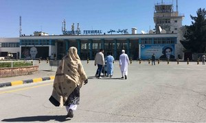 نئی افغان حکومت کی پاکستان سے کمرشل پروازوں میں معاونت کی درخواست