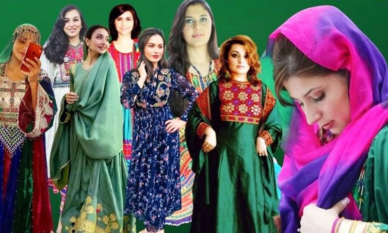 طالبان کے 'ڈریس کوڈ' کے خلاف افغان خواتین کی 'میرے لباس کو نہ چھوؤ' مہم