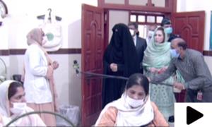 خاتون اول بشریٰ بی بی کا ادارہ برائے ذہنی صحت پنجاب کا دورہ