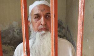 Bail plea of Mufti Aziz dismissed