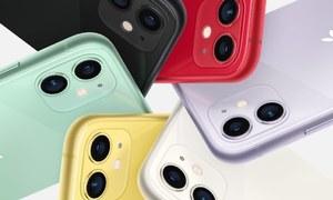 ایپل کا 3 پرانے آئی فونز کی قیمتوں میں کمی کا اعلان