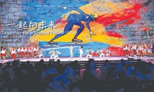 Motto for Beijing 2022 Games unveiled