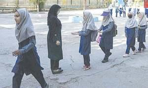 روس کا طالبان کی 'عبوری حکومت ' پر تحفظات کا اظہار