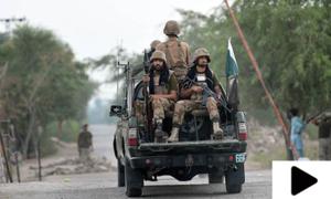 شمالی وزیرستان میں سرچ آپریشن کے دوران ٹی ٹی پی کمانڈر صفی اللہ ہلاک
